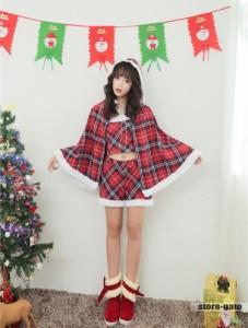 コスプレチェック サンタ コスプレ 衣装 女性用 コスチューム セット パーティグッズU クリスマス