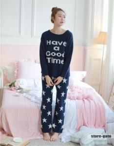 レディース アルファベット 暖かい ニットセーター&スター柄 パンツ パジャマ ナイトウエア 姫系 部屋着 2点セットP85 ルームウェア 寝