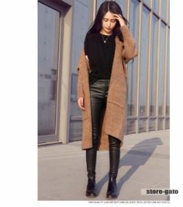 ニットカーディガン ロングアウター ロングコート セーター レディース 無地 秋冬 羽織 大きいサイズ 65230