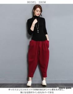 レディース サルエルパンツ ゴム仕様 九分丈 ポケット付き 女性用 ゆったり 長ズボン ロングパンツ カジュアル