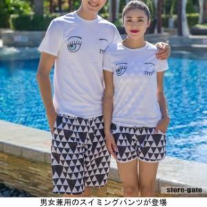 男女別販売 水着 ショートパンツ レディース 海水浴 ビーチウエア ハーフパンツ サーフパンツ ペアルック 水泳パンツ スイミングパンツ