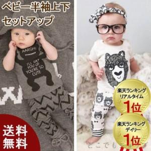 e8fac444492 子供服 アニマル柄 女の子 ベビー 男の子 90 ベビー服 服 子供 70 80 赤ちゃん tシャツ