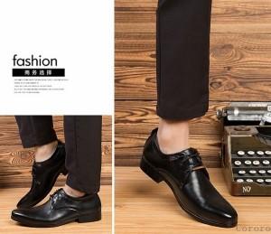革靴 ビジネスシューズ 新生活 ブラック 軽量 レースアップ フォーマル 紐 ブラウン 通勤 父の日 仕事用 紳士靴 通学 結婚式