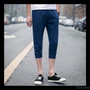 ハーフパンツ クロップドパンツ 七分丈 トレーニング 半ズボン 大きいサイズ ジャージ ショートパンツ ボトムス メンズパンツ 大きいサイ