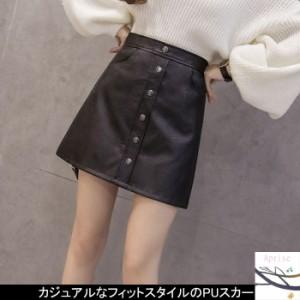 スカート レディース 膝上丈 Aライン ポケット カジュアル 秋新作 ボタン付き 美脚 純色 ショートスカート 無地 痩せ見え 普段着