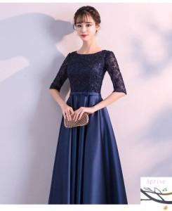 ロングドレス 演奏会 大人 結婚式 二次会ドレス 発表会 お呼ばれドレス パーティードレス 袖あり ドレス ウェディングドレス パーティー