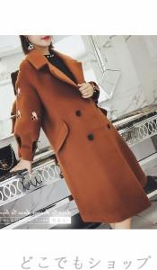 ダッフルコート レディースコート 長袖 ダッフルコート アウター コート 保温 冬 ロングコート ダッフルコート レディース 大きいサイズ