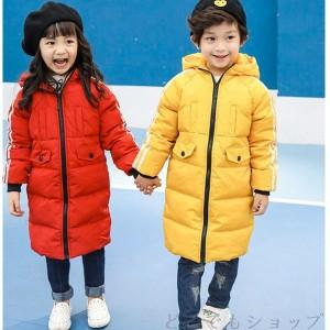 冬着 子供服 コート ダウンコート コート 女の子 カーディガン アウター キッズ ジャケット 女児 女の子用 アウター 男の子 ダウンコート