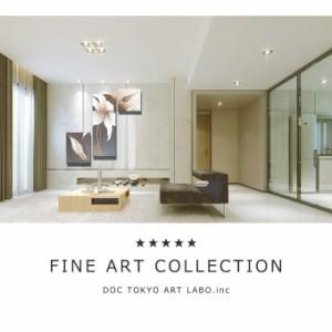 インテリア アート 壁掛け 絵画 風景画 壁面装飾 5枚組 かっこいいモダンアート / リビング ロビー