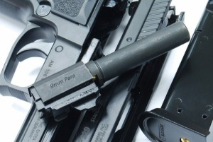【GUARDER】 ガーダー Steel Outer Barrel for KJWORK P229 サバイバル/ミリタリー SK-P229-09(BK)