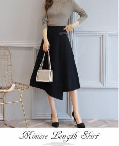 Aラインスカート 大きいサイズ レディース ミモレ丈 スカート スリット オフィス 通勤 ハイウエスト