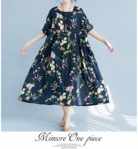 大人の花柄フラワーボタニカル 大きいサイズ レディース ファッション 半袖ブラウスチュニック 海外セレブ