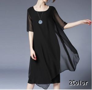 フェミニン レトロ 大きいサイズ レディース 大きいサイズの服 クイーンサイズ レディースファッション