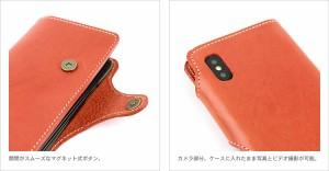 日本最高峰の栃木レザーを贅沢に使用した 手帳型 iPhone X ケース。 全8色 iPhone X 日本製 栃木レザー 本革 ip3916