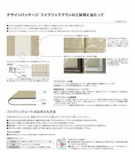 エコカラット・エコカラットプラス デザインパッケージ NATURAL ナチュラル 3m2 LIXIL リクシル タイル 空気洗浄力