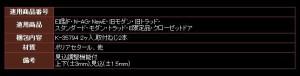【YKK AP メンテナンス部品】 戸車 (HHK3-5794)