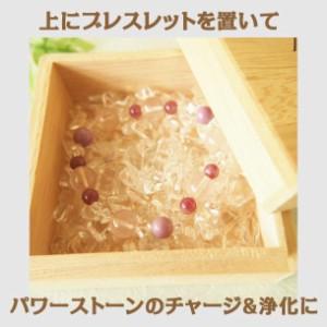 【売上No1】パワーストーン浄化クリスタル★さざれ水晶100g