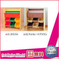 ★送料無料★ Book&おもちゃ収納ケース リトルプリンセス LittlePrincess ブック&小物収納ケース 収納グッズ