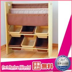 送料無料 Book&おもちゃ収納ケース リトルプリンセス LittlePrincess ブック&小物収納ケース 収納ケース