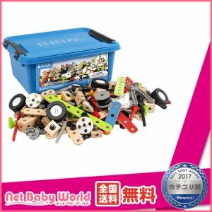 ★送料無料★ ビルダーデラックスセット ブリオ BRIO ブリオ BRIO おもちゃ・遊具・ベビージム・メリー 木製玩具