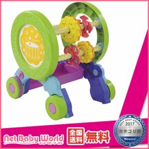 送料無料 アクティブ知育 ローラー People ピープル People おもちゃ・遊具・ベビージム・メリー 知育玩具