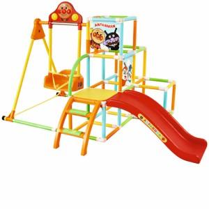 ★送料無料★ アンパンマン うちの子天才 カンタン折りたたみ ブランコパークDX 遊具 ぶらんこ ジャングルジム すべり台