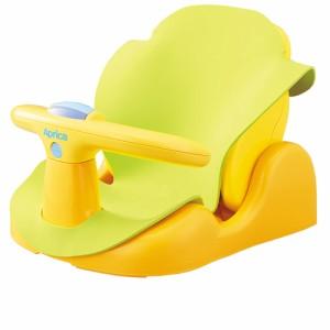 ★送料無料★ はじめてのお風呂から使えるバスチェア イエロー アップリカ Aprica 室内・セーフティーグッズ おふろ用品