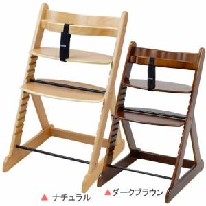 送料無料 トライアングルチェア カトージ Katoji ベビーチェア・お食事グッズ ハイチェア