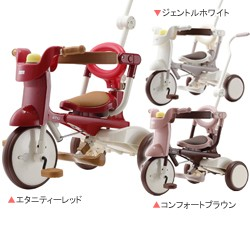★送料無料★ イーモトライシクル #02 iimo tricycle mimi のりもの 折りたたみ 三輪車 エムアンドエム