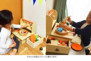 送料無料 スイートリトルシェフ 木製キッチンセット ナチュラル おもちゃ ままごと ごっこ遊び ベルニコ bellunico