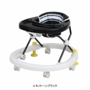 ★送料無料★ ベビーウォーカー123 ストッパー付 歩行器 歩行機 オリジナル ベビーウォーカー カトージ Katoji 歩行器