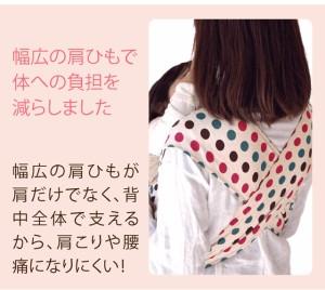 ★送料無料★ キウミの抱っこ紐 S kiumi 子守帯 抱っこひも だっこひも キウミベビー kiumibaby 子守帯