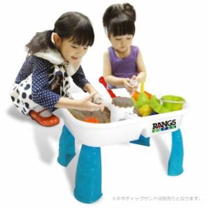 ★送料無料★ キネティック サンドテーブル トレイと型、スコップのセット ラングスジャパン RANGS JAPAN おもちゃ