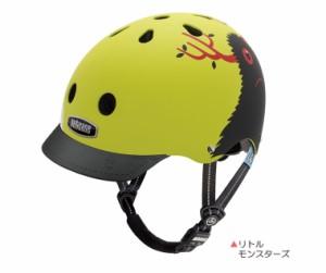 送料無料 ナットケース リトルナッティ GEN3 バイザー付き 48〜52cm