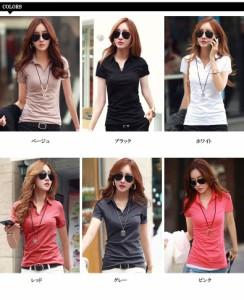 Tシャツ レディース 半袖 トップス Tシャツ カットソー 無地 大きいサイズ カジュアル Tシャツ M-2XL