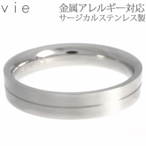 Silver Bronze Matte Stainless Steel Fashion Ring Size 5 LRC157