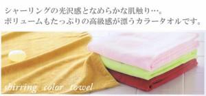 【ネット限定】チョット長め♪ふんわり柔らかい高級シャーリングマフラータオル(1ロット=60枚)
