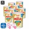 明治)ほほえみ大缶800g×8缶【粉ミルク】[送料...