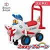 Smart Angel)3WAYプレーン[送料無料][送料無料][...