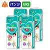パンパース パンツ BIG38枚(12〜22キロ)(1ケー...
