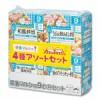 和光堂)栄養マルシェ4種アソートセット(9か月頃...