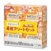 和光堂)栄養マルシェ4種アソートセット(12か月...