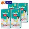 パンパース パンツ M58枚(6〜11キロ)(1ケース 58...