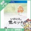 PSvita いけにえと雪のセツナ ソフト PlayStation...