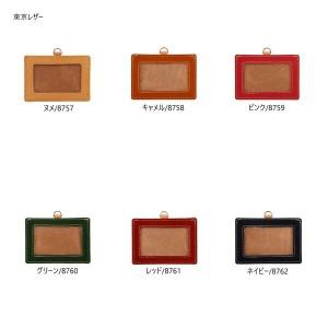 アジリティーアッファ(AGILITY Affa)/フレッシュID(東京レザー)/キャメル