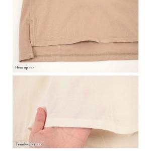 ティティベイト(titivate)/【9/27まで!期間限定セール】オーガニックコットン7分袖Tシャツ