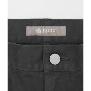 ナノ・ユニバース(メンズ)(nano universe)/【17AW】//ハイパーストレッチスキニーパンツ