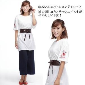 リュリュ(RyuRyu)/【WEB限定】サッシュベルト付袖刺しゅうチュニック