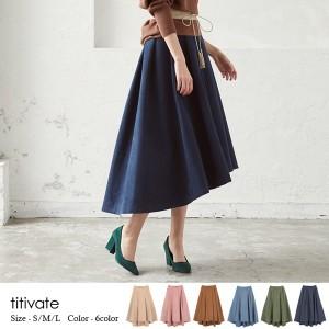 ティティベイト(titivate)/ピーチスキンタックスカート