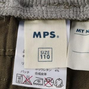 ライトオン(キッズ)(Right−on)/【MPS】【WEB限定価格】 カーゴレインボーストレートパンツ キッズ